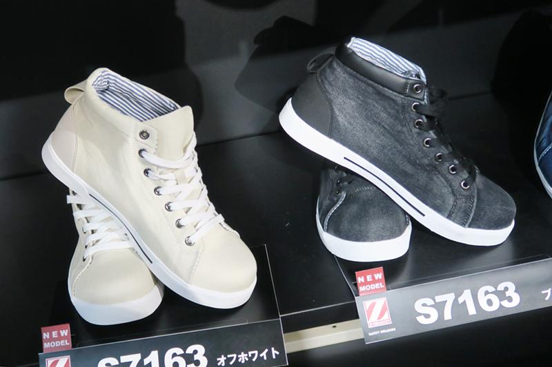 自重堂のおしゃれな安全靴は注目の新作!