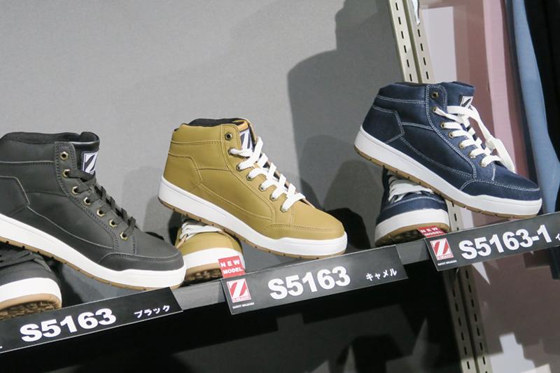 自重堂の安い安全靴