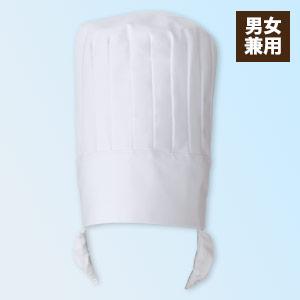 71-9-885 コック帽たれ付