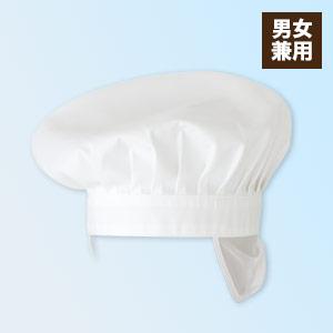 71-9-915 コックベレー帽たれ付