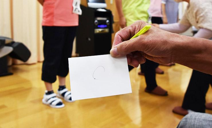 投票の写真