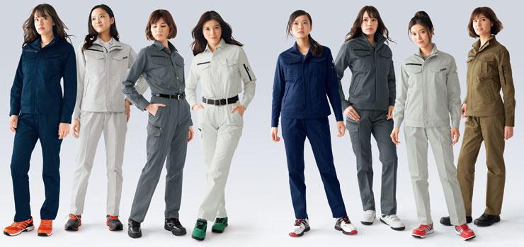ジーベック女性用作業服