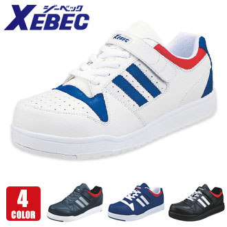 ジーベックの安全靴 85114