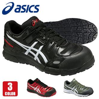 アシックスの安全靴 85114