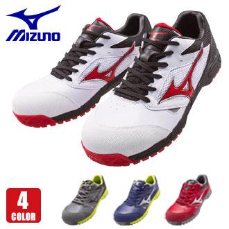 ミズノの安全靴 C1GA1700