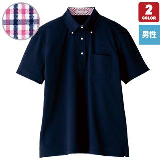 ポロシャツ(34-FB5023M)