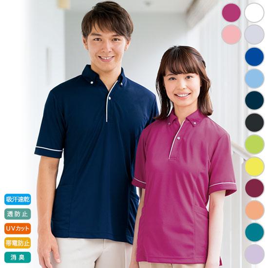 サイドポケットポロシャツ[男女兼用](61-7668)