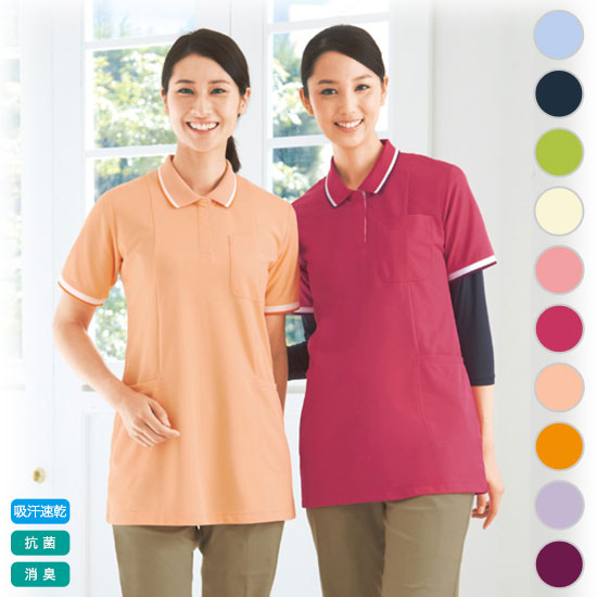 レディースロングポロシャツ(01-WH90338)