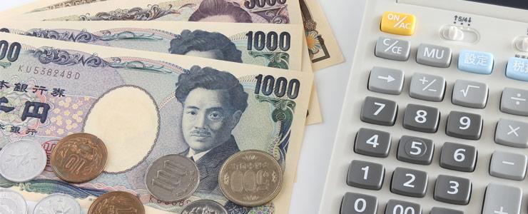 レンタルユニフォーム【料金】