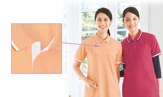 介護ポロシャツ 隠れボタンのイメージ画像