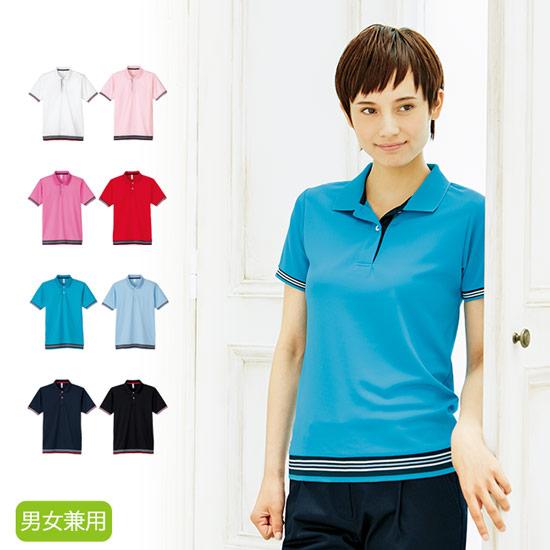 介護ポロシャツ ボンマックス MS3117