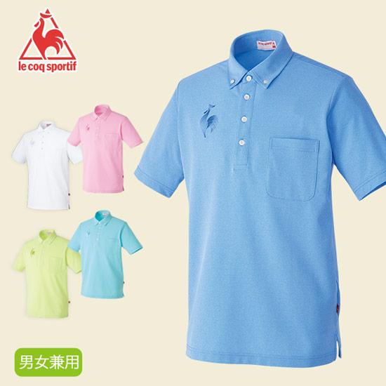 ルコック 介護ポロシャツ 05-UZL3029