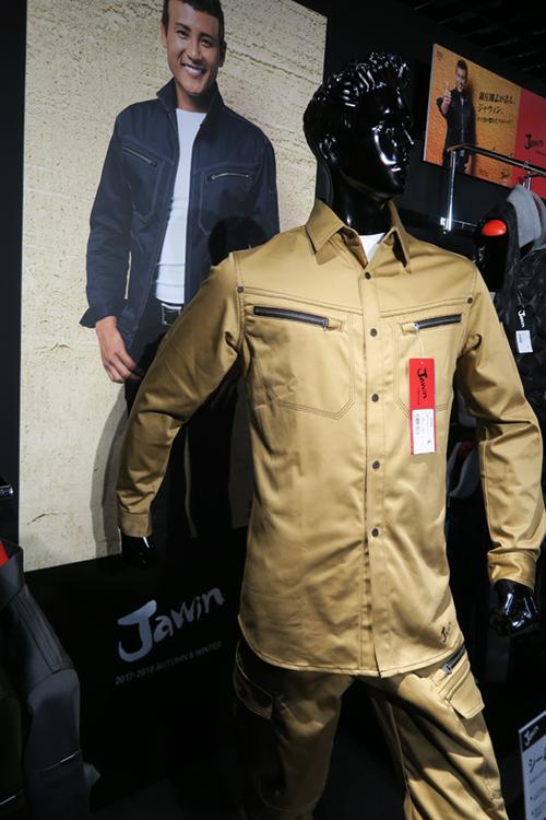 新庄剛志が着る自重堂・Jawinの最新作業服