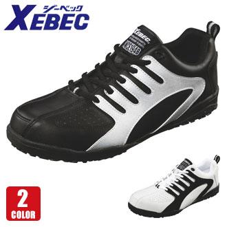 ジーベックの安全靴 85402