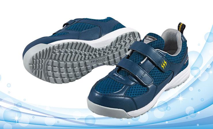 涼しい安全靴